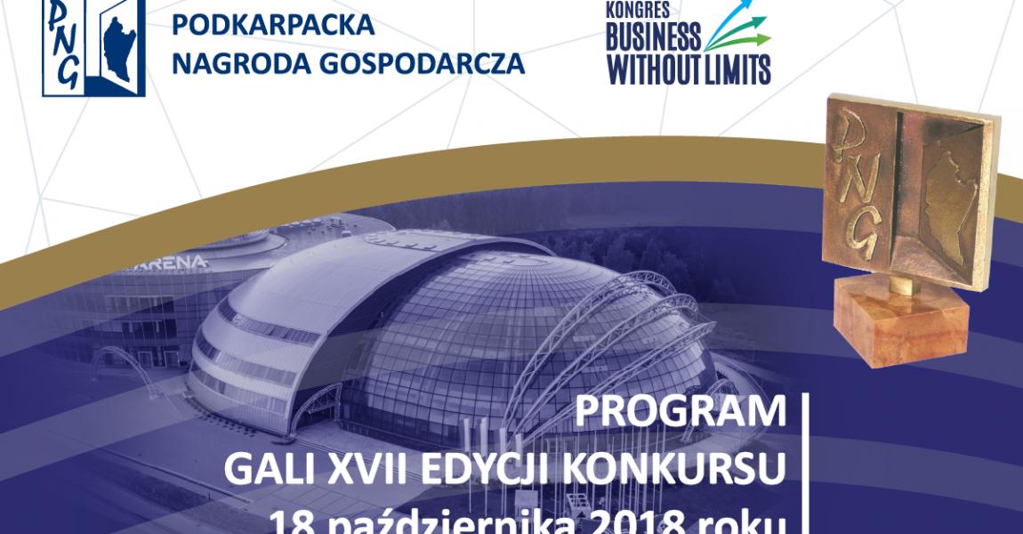 Program Gali Podkarpackiej Nagrody Gospodarczej