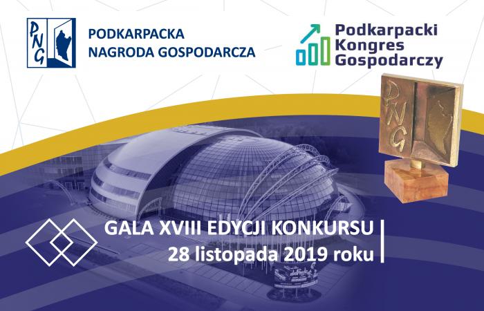 Gala Podkarpackiej Nagrody Gospodarczej już 28 listopada