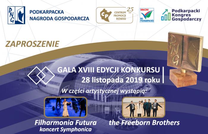 Filharmonia Futura oraz the Freeborn Brothers gwiazdami Gali Konkursu