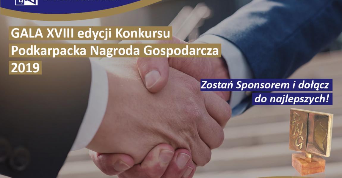 "Zostań Sponsorem Gali Konkursu ""Podkarpacka Nagroda Gospodarcza"" 2019"