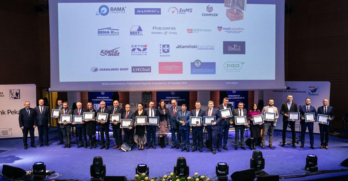 "Gala Konkursu ""Podkarpacka Nagroda Gospodarcza"" 2019 [FOTO]"