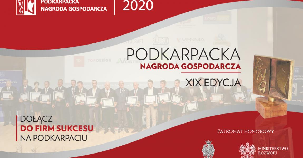 """Wystartowała XIX edycja Konkursu """"Podkarpacka Nagroda Gospodarcza"""" 2020!"""