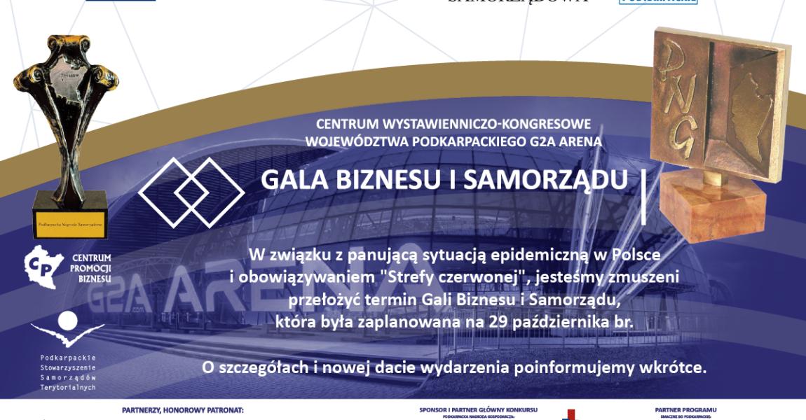 Gala Biznesu i Samorządu przełożona. Nowa data wkrótce